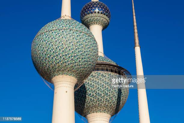 kuwait towers in kuwait city - arabian peninsula stock pictures, royalty-free photos & images
