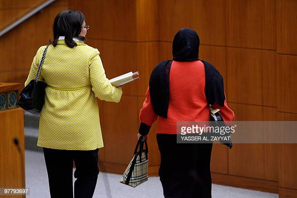 Kuwaiti MP's Aseel alAwadhi and Salwa alJassar leave the National Assembly hall in Kuwait City on January 12 2010 A parliamentary session to discuss...