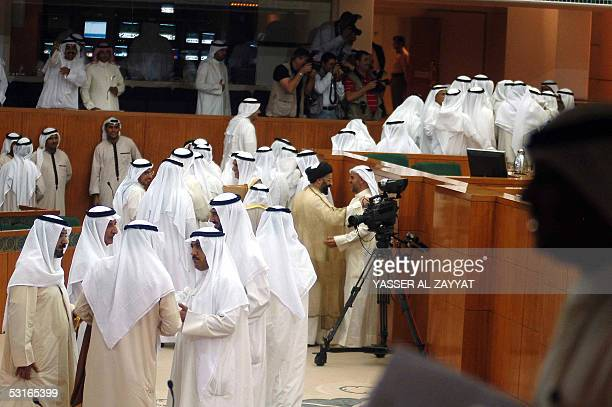 Kuwaiti MPs end the parliament session of the third parliamentary round of the tenth legislative term 29 June 2005 in Kuwait City National Assembly...