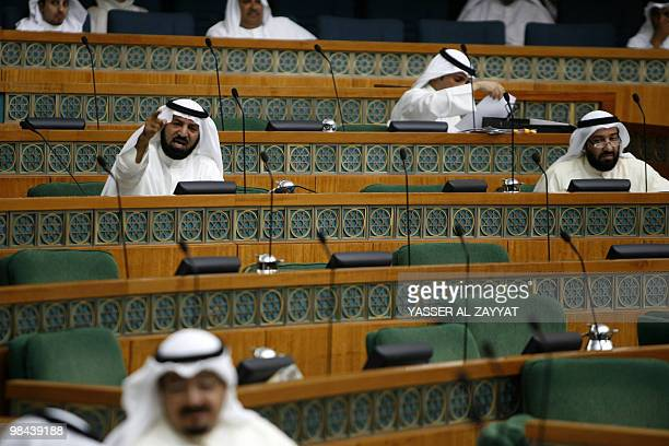 Kuwaiti MPs Khaled alAdwa speaks during a parliament session at the Kuwait's national assembly in Kuwait City on April 13 2010 Iraq still owes about...