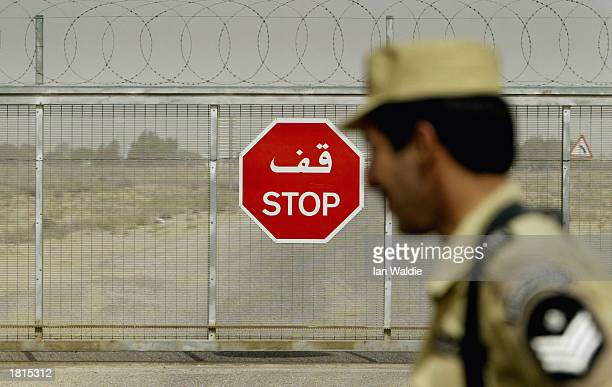 Kuwaiti Policemen Patrol The Iraqi Border