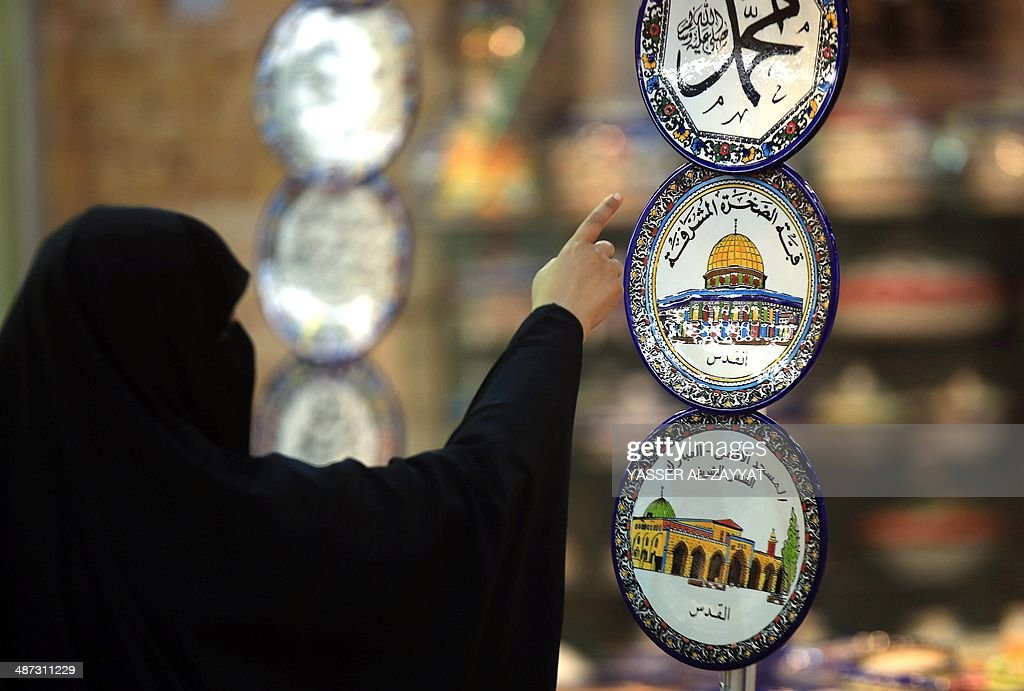 A Kuwaiti woman looks at items on display at the Palestinian