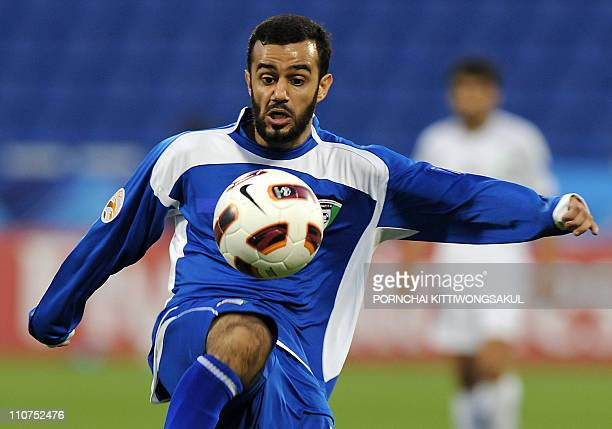 Kuwait's defender Yaaqub Abdullah controls the ball during the 2011 Asian Cup group A football match between Uzbekistan and Kuwait at Al-Gharafa...