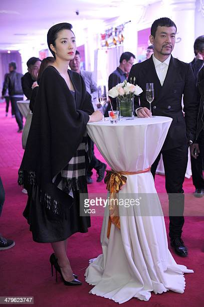 Kwai Lun Mei and Liao Fan attend film 'Black Coal Thin Ice' wine party after the premiere press conference on March 19 in Beijing China The Golden...