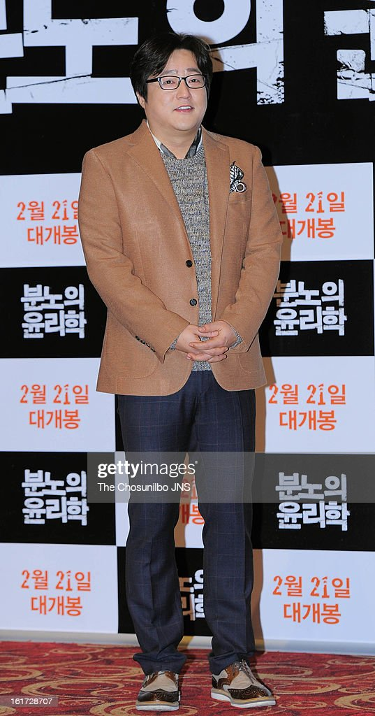 Kwak Do-Won attends the 'The Ethics of Anger' Press Conference at Gun Dae Lotte Cinema on February 14, 2013 in Seoul, South Korea.