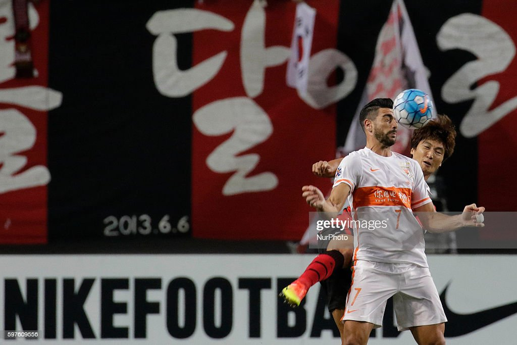 FC Seoul V Shandong Luneng FC - AFC Champions League : News Photo