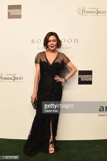 Kwan Chi Lam attends the amfAR Gala Hong Kong 2019 at the Rosewood Hong Kong on March 25 2019 in Hong Kong Hong Kong