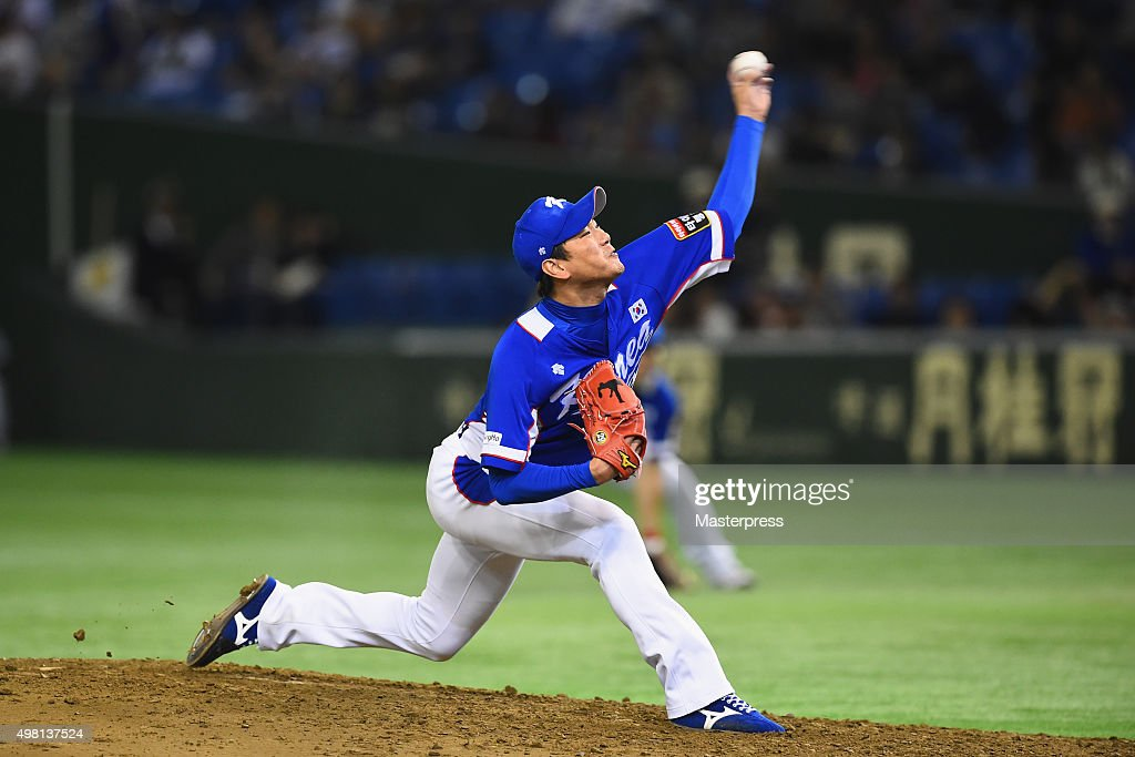 South Korea v USA - WBSC Premier 12 Final : News Photo