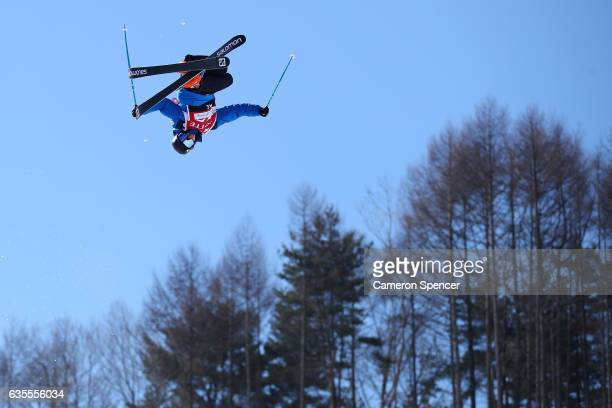KwangJin Kim of Korea competes in the FIS Freestyle World Cup Ski Halfpipe Qualification at Bokwang Snow Park on February 16 2017 in Pyeongchanggun...