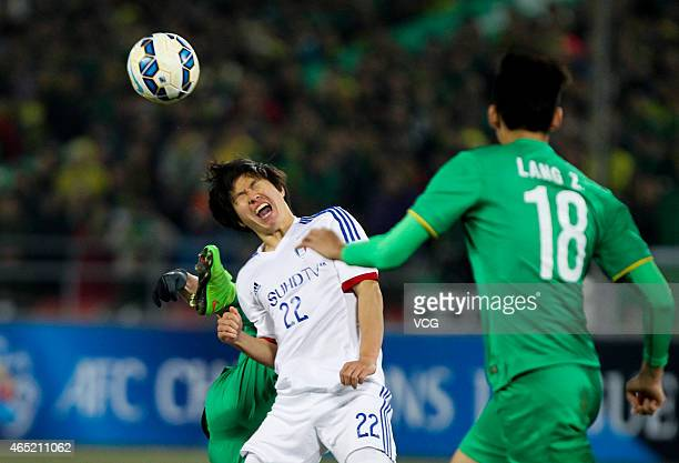 Kwon Chang-hoon of Suwon Samsung FC heads the ball during the AFC Champions League Group G match between Beijing Guo'an and Suwon Samsung FC at...