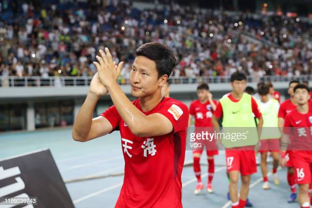 Kwon Kyungwon of Tianjin Tianhai thanks the fans after the 15th round match of 2019 Chinese Football Association Super League between Tianjin Tianhai...
