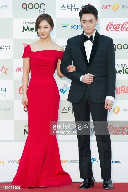 Kwon Yu-Ri of South Korean girl group Girls' Generation and TV personality Oh Sang-Jin attend 3rd Gaon Chart K-Pop Awards at Olympic Gym on February...