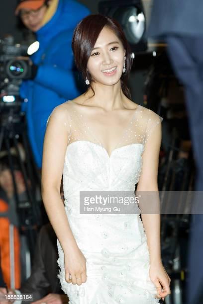 Kwon Yuri 2012