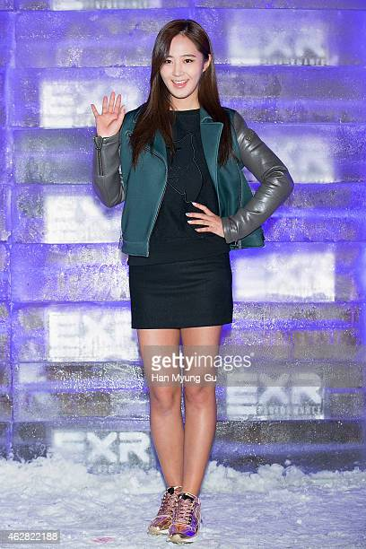 Kwon YuRi of South Korean girl group Girls' Generation attends the EXR Excelerate Night at The Raum on February 5 2015 in Seoul South Korea