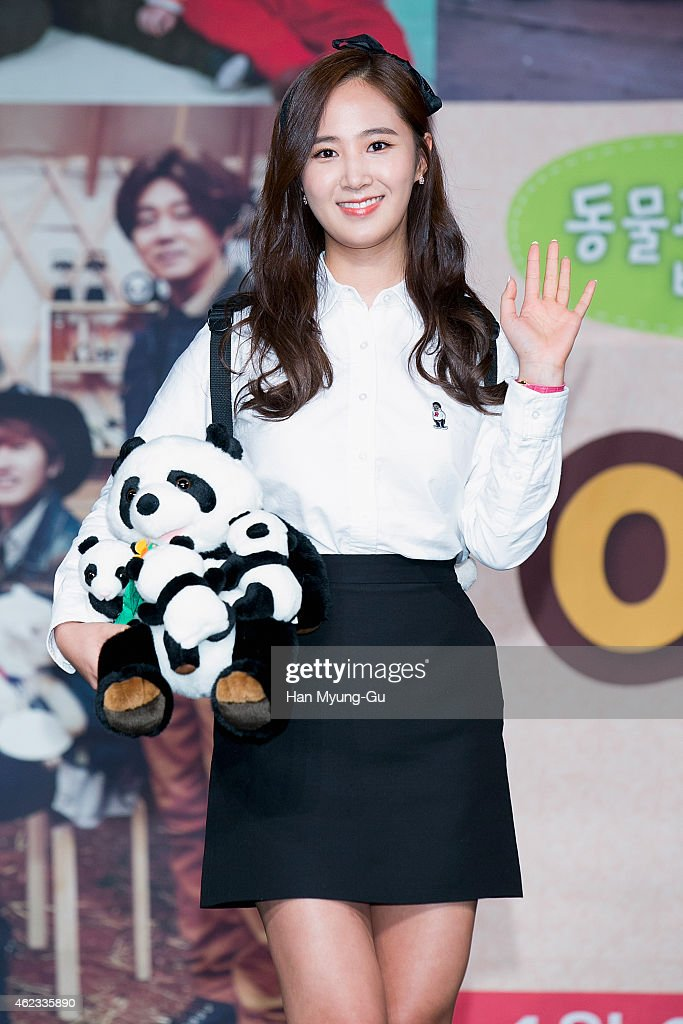 "MBC Sunday Night ""Animals"" Press Conference In Seoul"