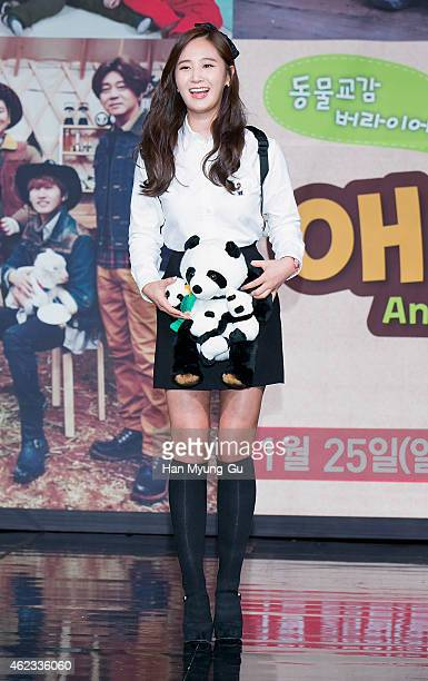 Kwon YuRi of South Korean girl group Girls' Generation attends the press conference for MBC Sunday Night 'Animals at MBC on January 22 2015 in Seoul...