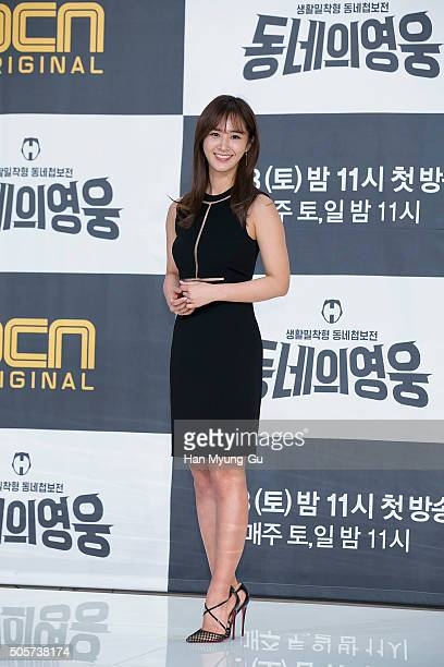 "Kwon Yu-Ri of South Korean girl group Girls' Generation attends the press conference for OCN Drama ""Neighborhood Hero"" on January 19, 2016 in Seoul,..."