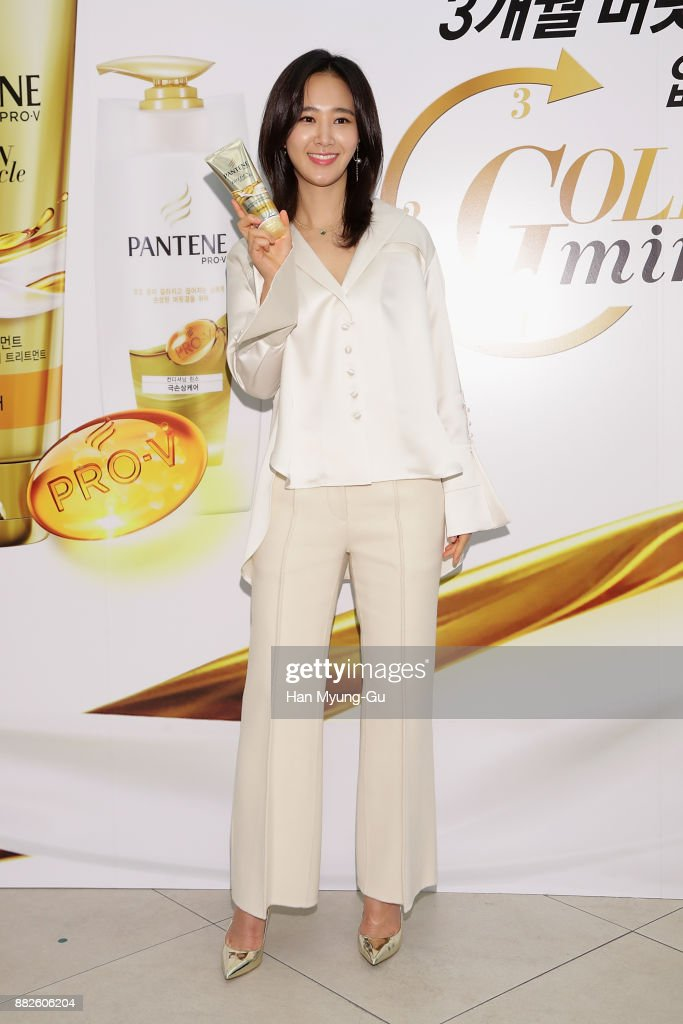"PANTENE ""Golden Miracle"" Launch - Photocall"