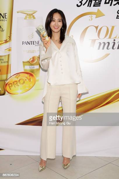 Kwon YuRi of South Korean girl group Girls' Generation attends the PANTENE 'Golden Miracle' Launch on November 30 2017 in Seoul South Korea