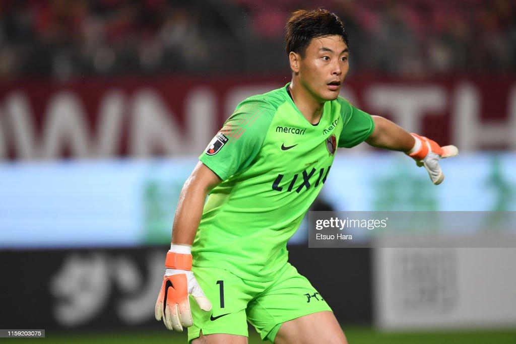 Kashima Antlers v Sanfrecce Hiroshima - J.League J1 : News Photo