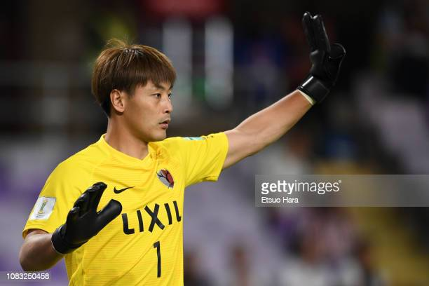 Kwoun Sun Tae of Kashima Antlers in action during the match between Kashima Antlers and CD Guadalajara on December 15 2018 in Al Ain United Arab...