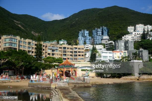 Kwun Yam shrine at Repulse Bay beach, Hong Kong