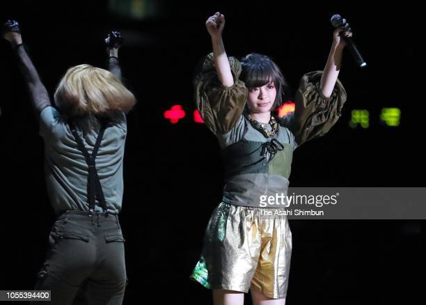 Kyary Pamyu Pamyu performs at a half time show during the B.League B1 match between Chiba Jets and Kawasaki Brave Thunders at Funabashi Arena on...