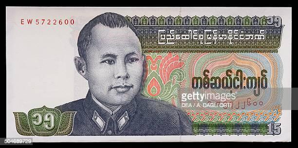 15 kyats banknote 19801989 obverse portrait of general Aung San Myanmar 20th century