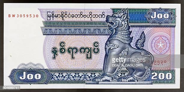 Kyats banknote, 1990-1999, obverse. Myanmar , 20th century.