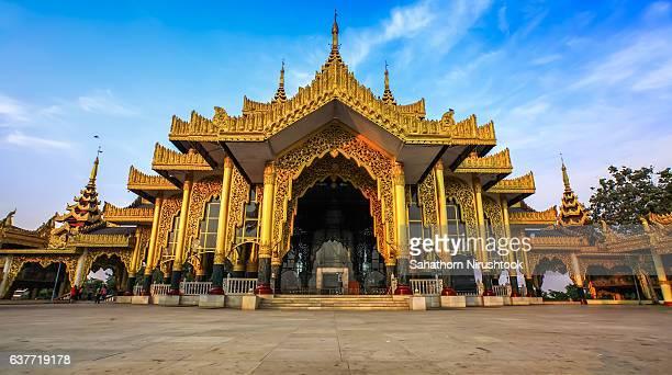 Kyauk Taw Gyi (Yangon, Myanmar)