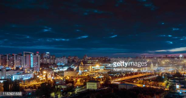 kyiv night view - kiev stock pictures, royalty-free photos & images