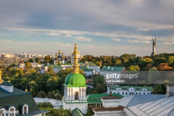 kyiv pechersk lavra in autumn, kyiv, ukraine - ukraine landscape stock pictures, royalty-free photos & images