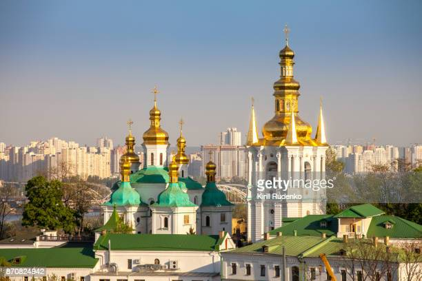 kyiv pechersk lavra in early spring, kyiv, ukraine - キエフ市 ストックフォトと画像