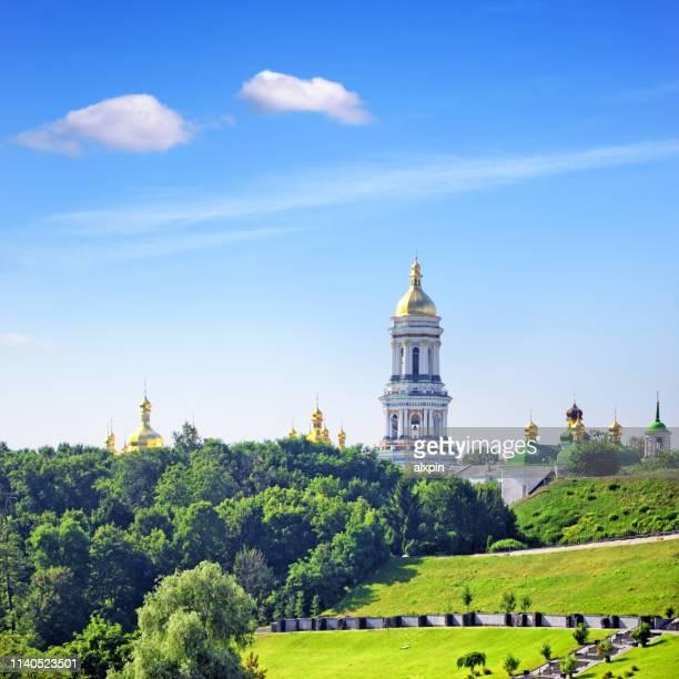 kiew pechersk lavra - kiew stock-fotos und bilder