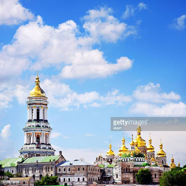 kyiv pechersk lavra - kiev stock pictures, royalty-free photos & images