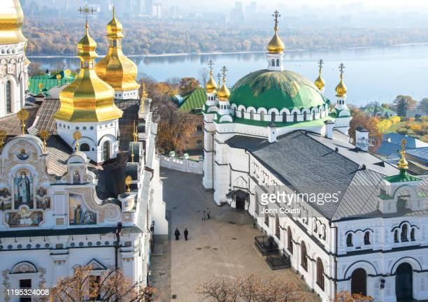 kyiv (kiev), ukraine, pechersk lavra - kiev imagens e fotografias de stock