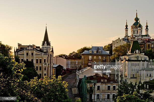 kyiv, ukraine - ukraine stock pictures, royalty-free photos & images