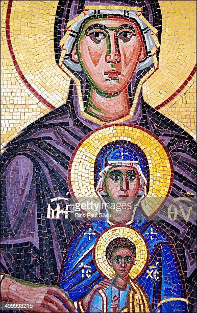 CONTENT] Kykkos Monastery Mosaic depiction of Virgin Mary