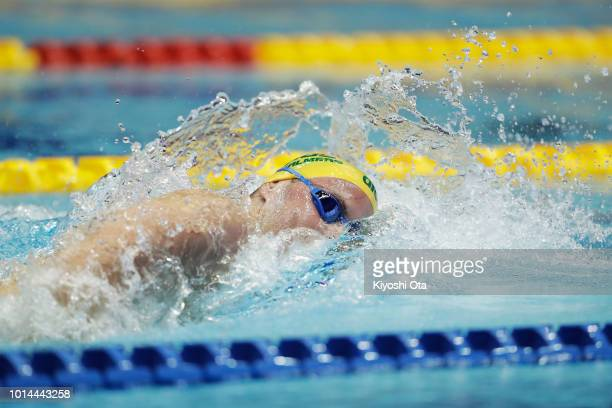 Kyle Chalmers of Australia competes in the Men's 4x200m Freestyle Relay on day two of the Pan Pacific Swimming Championships at Tokyo Tatsumi...