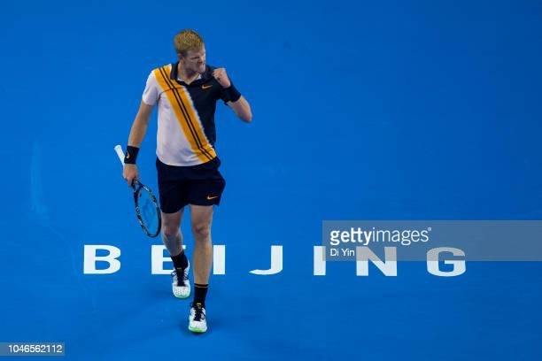 Kyle Edmund of Great Britain celebrates against Nikoloz Basilashvili of Georgia during his Men's Singles Semifinals match in the 2018 China Open at...