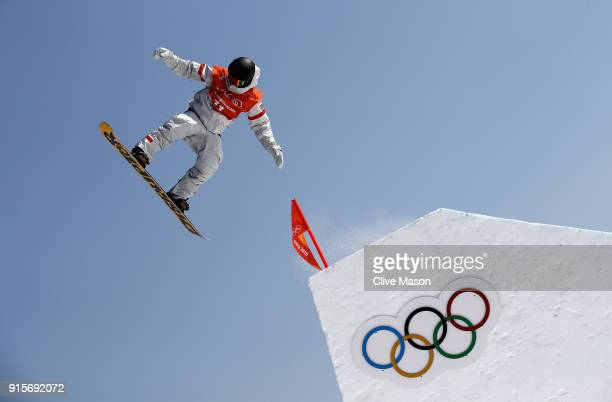 Kyle Mack of USA in action during Slopestyle training ahead of the PyeongChang 2018 Winter Olympic Games at Phoenix Park on February 8 2018 in...