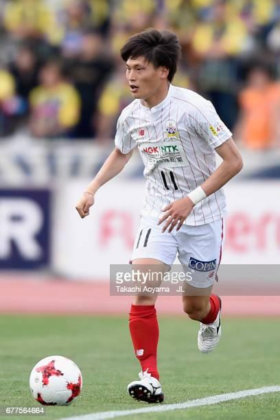 Kyogo Furuhashi of FC Gifu in action during the JLeague J2 match between Thespa Kusatsu Gunma and FC Gifu at Shoda Shoyu Stadium on May 3 2017 in...