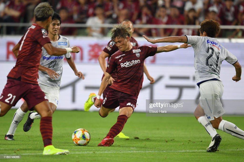 Vissel Kobe v Gamba Osaka - J.League J1 : ニュース写真