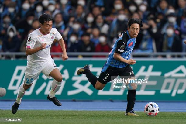 Kyohei Noborizato of Kawasaki Frontale and An Yong Woo of Sagan Tosu compete for the ball during the JLeague MEIJI YASUDA J1 match between Kawasaki...