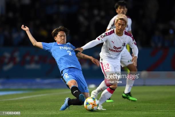 Kyohei Noborizato of Kawasaki Frontale and Atomu Tanaka of Cerezo Osaka compete for the ball during the J.League J1 match between Kawasaki Frontale...