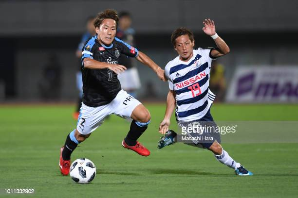Kyohei Noborizato of Kawasaki Frontale and Teruhito Nakagawa of Yokohama FMarinos compete for the ball during the JLeague J1 match between Kawasaki...
