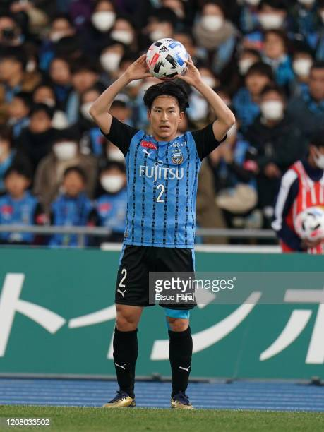 Kyohei Noborizato of Kawasaki Frontale in action during the JLeague MEIJI YASUDA J1 match between Kawasaki Frontale and Sagan Tosu at Todoroki...