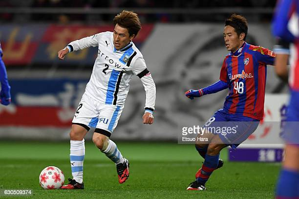 Kyohei Noborizato#2 of Kawasaki Frontale in action during the 96th Emperor's Cup quarter final match between FC Tokyo and Kawasaki Frontale at...