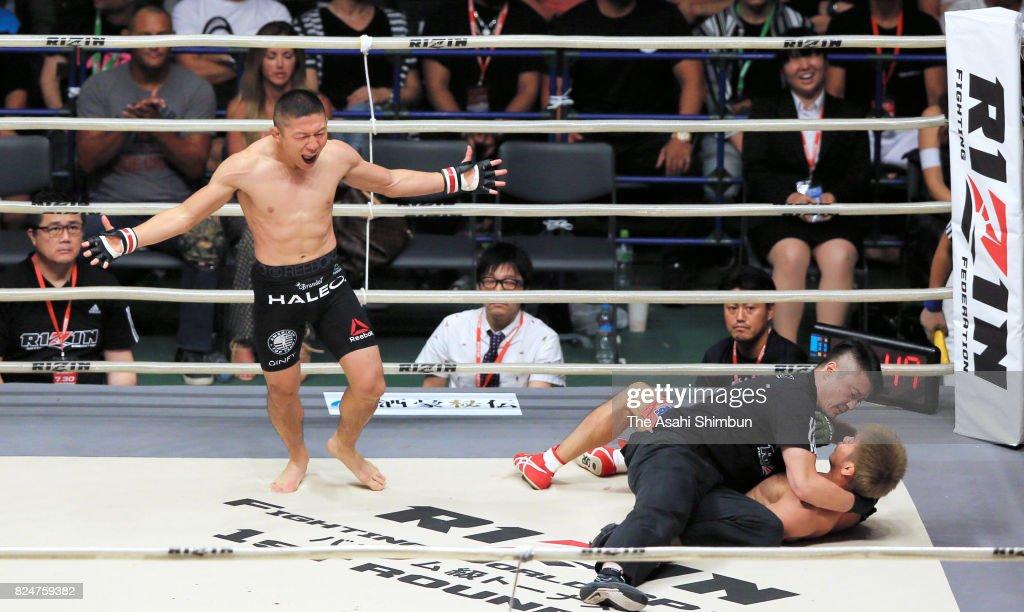 RIZIN Fighting World Grand Prix - Bantamweight Tournament Round 1