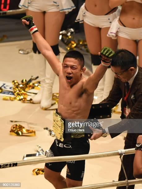 Kyoji Horiguchi of Japan celebrates his KO victory against Shintaro Ishiwatari of Japan in the bantam weight GP final bout during the RIZIN Fighting...